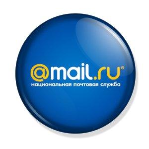 добавить сайт в поиск mail.ru