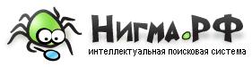Добавить сайт в поиск Nigma