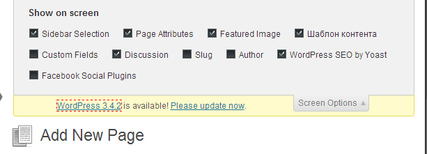 sidebar-bar-menu - отключить область сайдбара wordpress