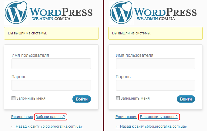 wordpress меняем надписи в админке