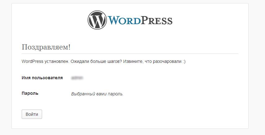 hello-page-wordpress