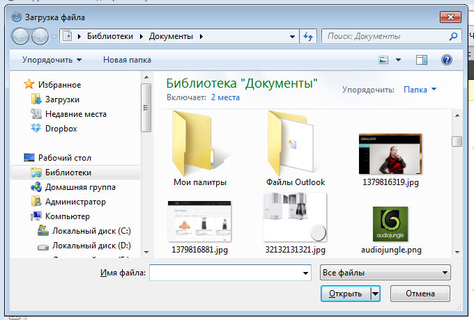 chack-file-upload-wordpress