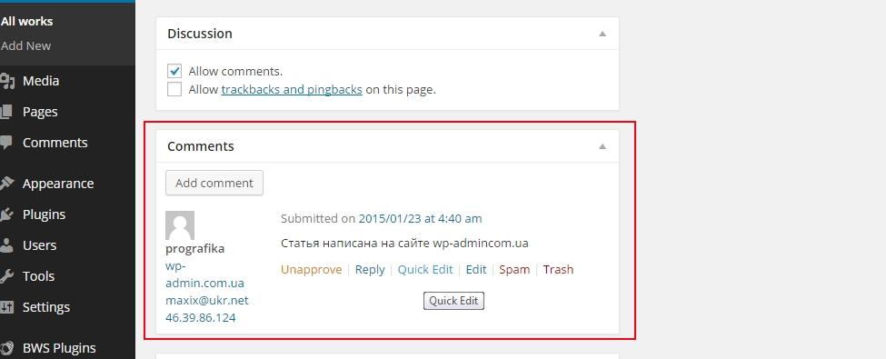 wordpress comment metabox admin panel
