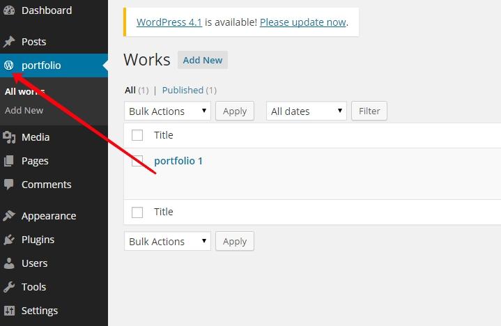 wordpress menu icon - курсы wordpress
