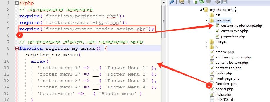 wordpress requery custom script