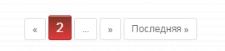 wordpress responsive page navigation