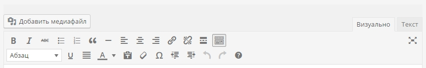 wordpress TinyMCE - добавляем размер текста и семейство шрифтов