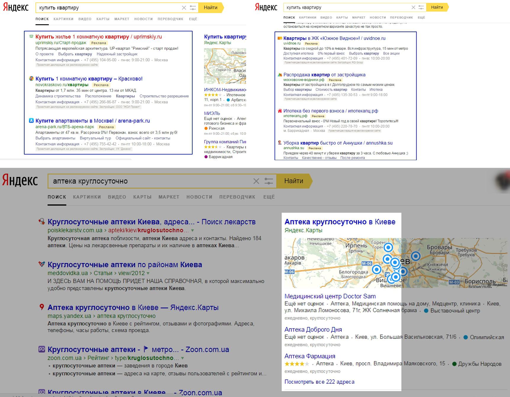 Заказать настройку контекстной рекламы в Интернете