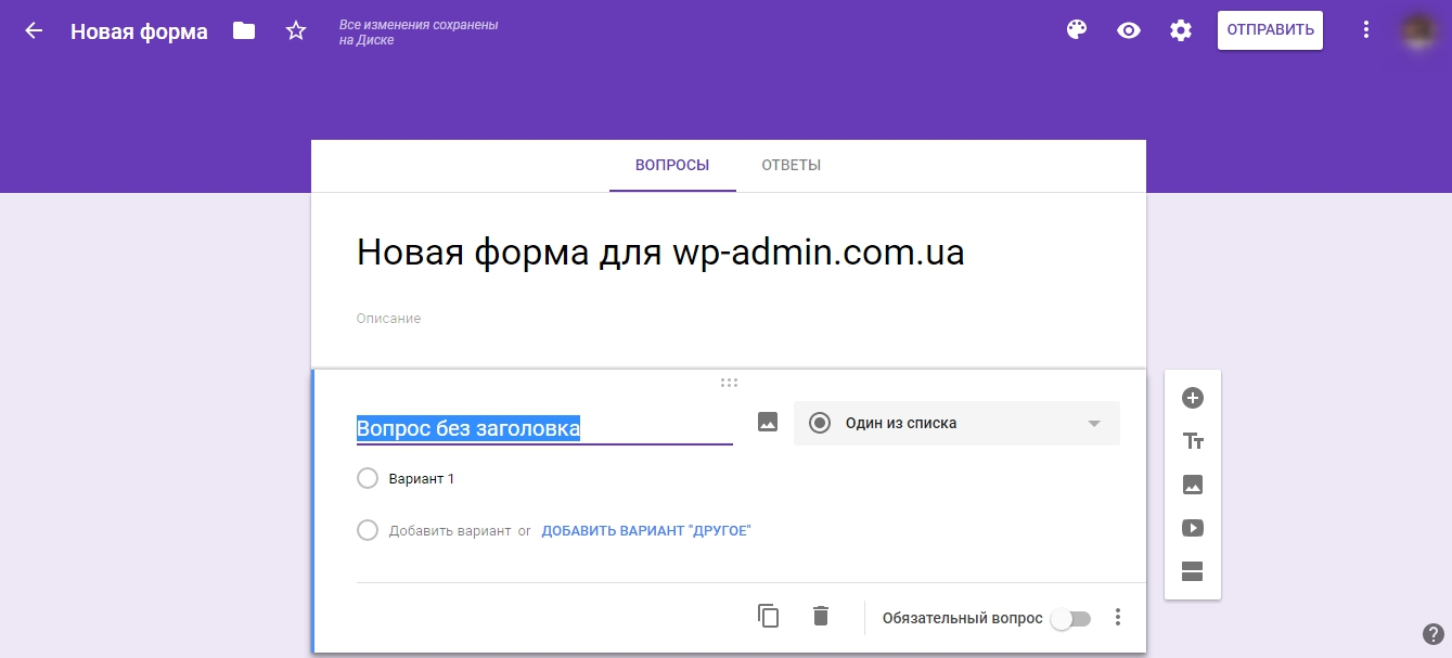 wordpress plugin or google forms integration