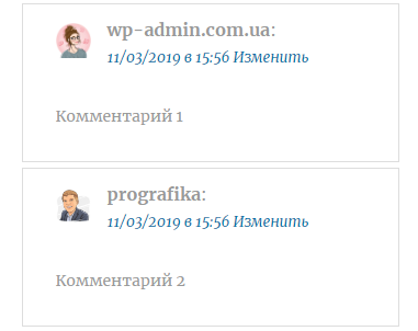 wordpress change avatar