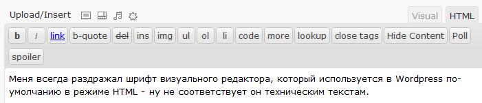 Антас: как уменьшить шрифт php
