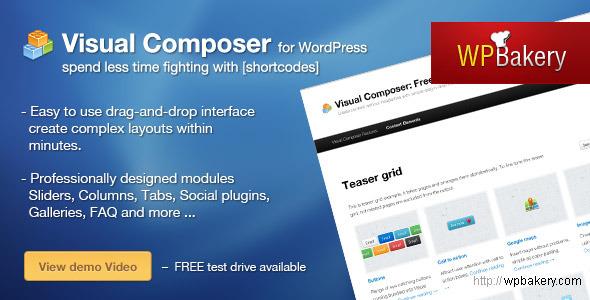 Плагин конструктор сайтов WordPress