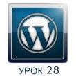 wordpress lessons 28 lightbox portfolio